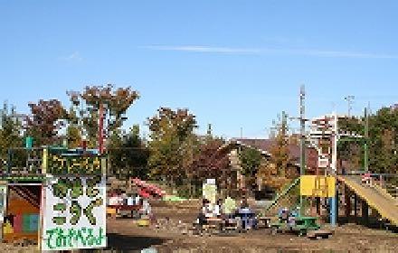 プレーパーク(冒険遊び場)
